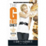 Thumbnail image for The G-Free Diet Review