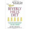 Thumbnail image for The New Beverly Hills Diet Review